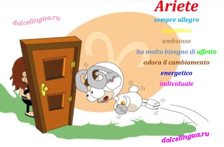 ariete6