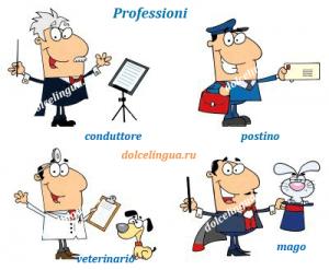 professioni4